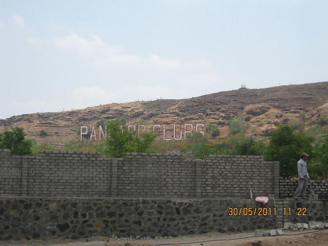 Pancard Club is really near! Reelicon Alpine Ridge 2 BHK 2.5 BHK 3 BHK Flats at Baner Pune