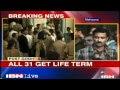 Hindu men sentenced to life