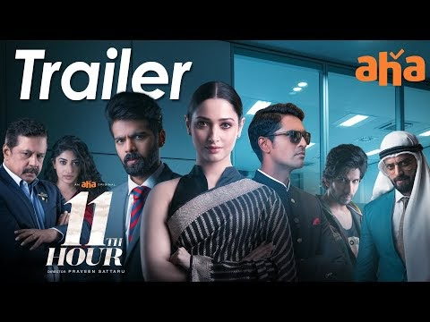 11th Hour Telugu Movie Trailer