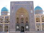 miri arab mosque