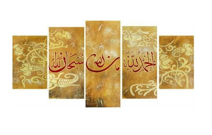 Wholesale Oil Painting - Buy Large Panel Canvas Wall Art Islamic