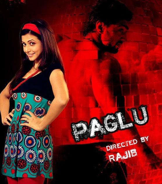 O O Jane Jana Remix Mp3 Song Download 320kbps: Paglu (2011) Kolkata Bangla Movie 128kpbs & 320 Kbps Mp3