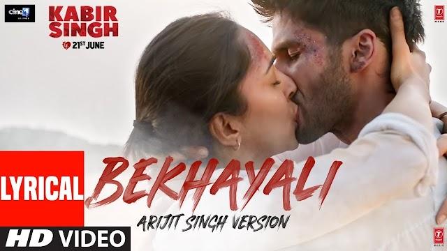 bekhyali me bhi tera lyrics - Arijit Singh Lyrics | lyrics for romantic song