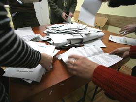 BEM: 19 candidaturi definitive la Primăria Capitalei (Imagine: Mediafax Foto)