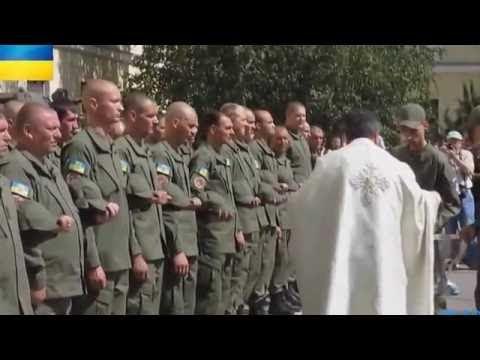 Новый гимн Украины