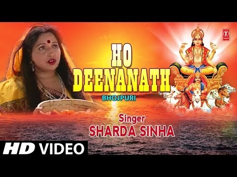 Chhath Songs by Sharda Sinha