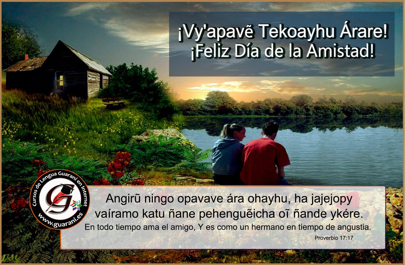 Frases De Amor Y Amistad Cortas Biblicas