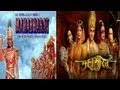 Mahabharat (BR Chopra 1988) Episode 1 - Introduction Of Kuru Family, Raja Bharat And Raja Shantanu
