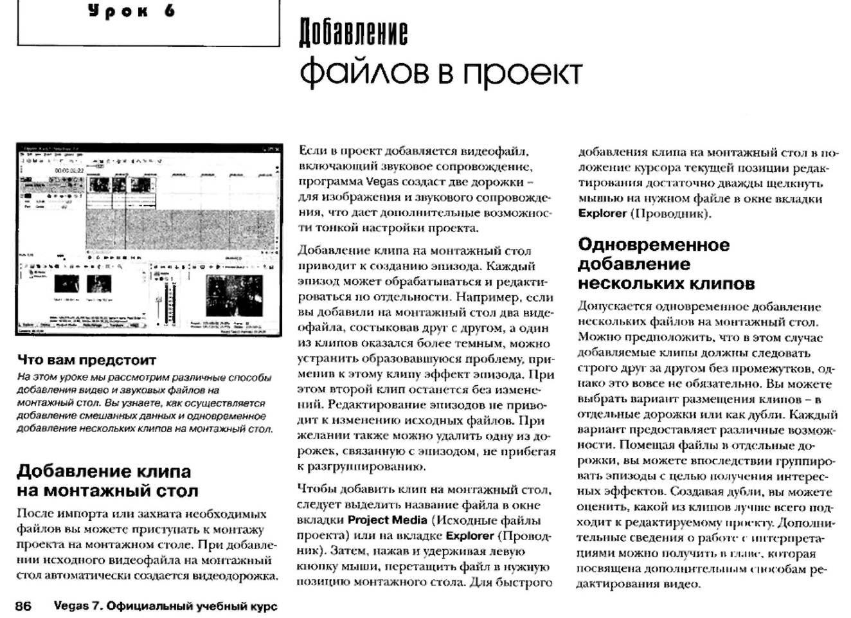 http://redaktori-uroki.3dn.ru/_ph/12/44764027.jpg