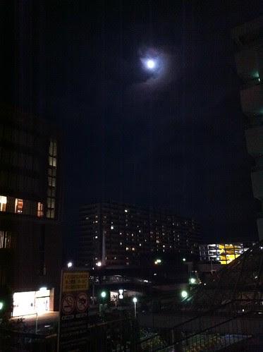 Full moon over Tsukuba during midautumn