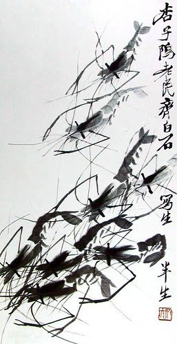 齐白石 QI Baishi -  Shrimps