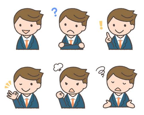 若いビジネスマンの表情イラスト6種 可愛い無料イラスト人物素材