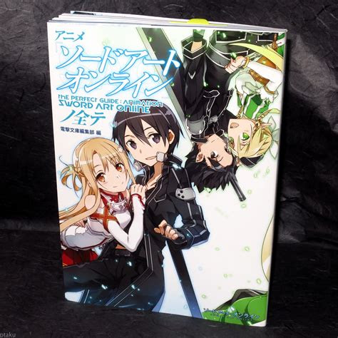 sword art  anime official guide book otakucouk