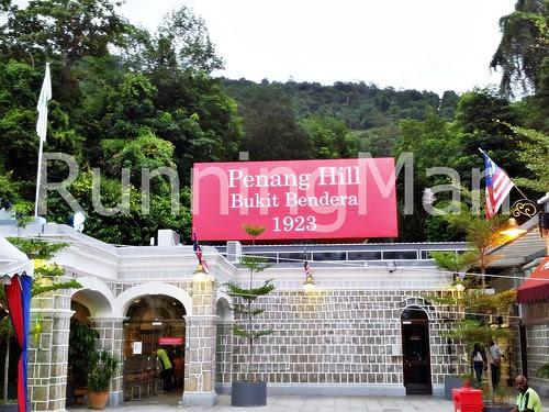 Penang Hill 10