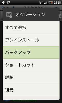 device-2012-11-14-212809.png