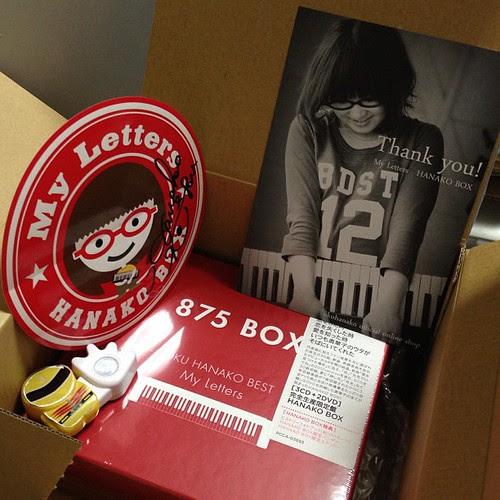 875 BOX、届いた!