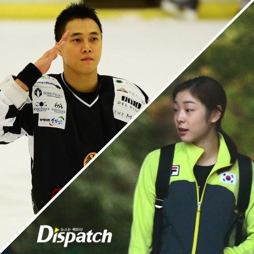 Kim Yuna Kim Won Joong