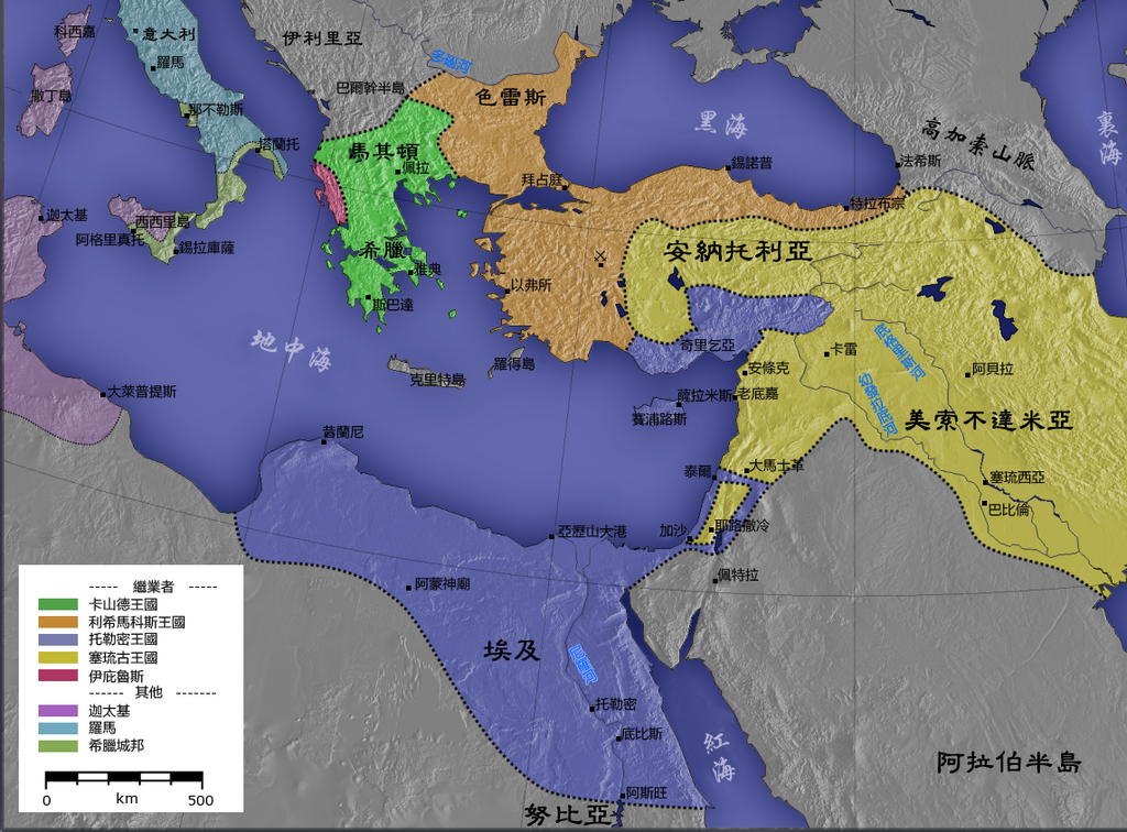 Zh PtolemaicEmpire.png