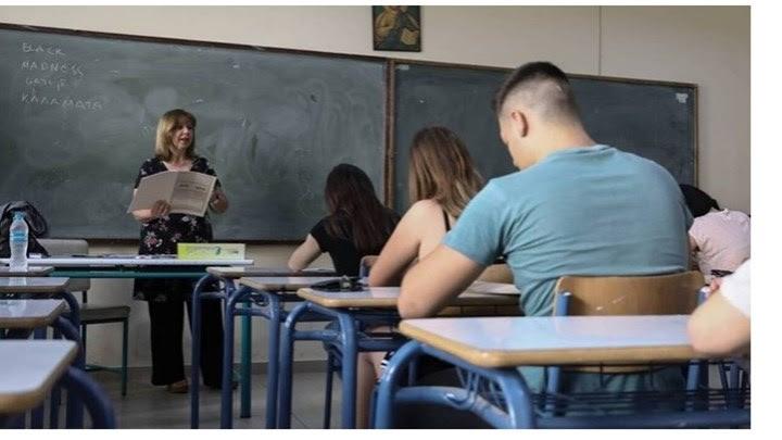 Πανελλήνιες 2021: Τα μαθήματα στα οποία εξετάζονται οι υποψήφιοι των ΕΠΑΛ