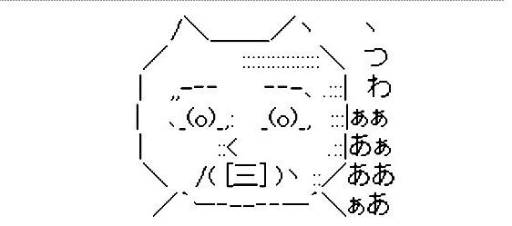 http://blogs.yahoo.co.jp/jeykhawk_suenaga/25386554.html