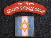 I simboli della Brigata Ebraica, voluta fortemente da Winston Churchill, a cui fu concesso l'emblema della Stella di David
