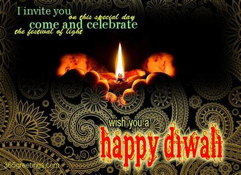 Come and Celebrate Diwali From 365greetings.com