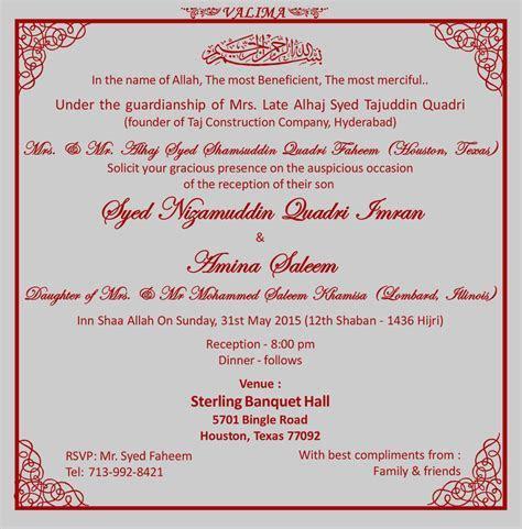 Hindu wedding ceremony invitation wording 012