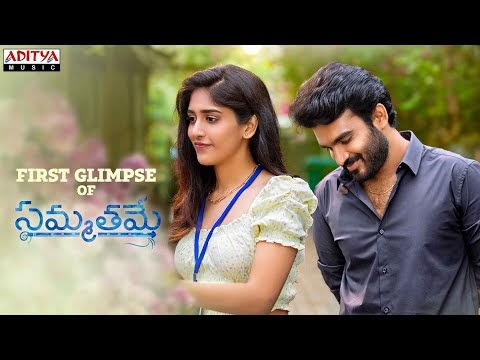 Sammathame Telugu Movie Glimpse
