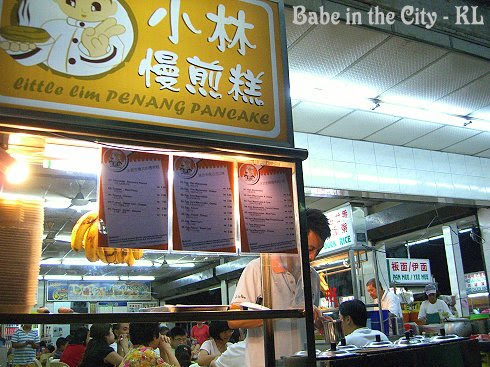 Little Lim Penang Pancake