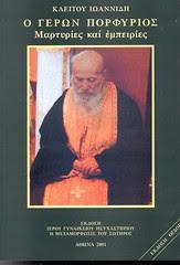 father Porfirios