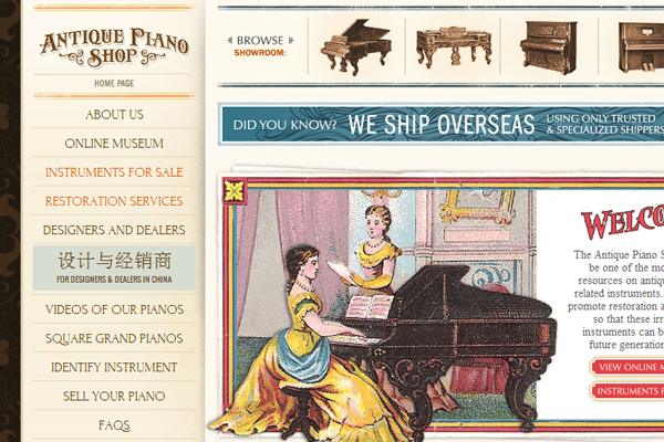antique piano shop website interface text typography retro