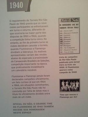 Memórias Fluminense (Foto: sala de troféus do Flu/Flu-Memória)