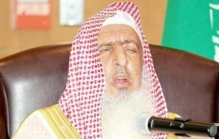 Grand-Mufti-Sheikh-Abdul-Aziz-Al-Asheikh--630x400