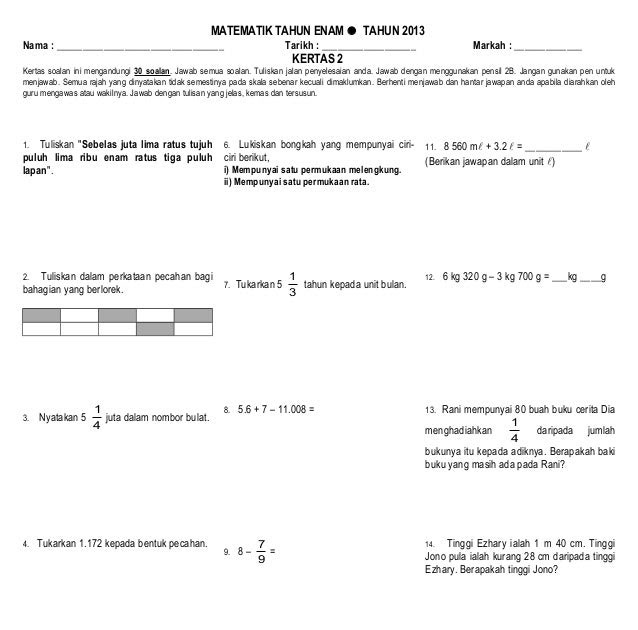 Soalan Matematik Tahun 1 Abakus Apple Jack O