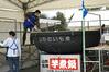 山形芋煮鍋 ふるさとの食 にっぽんの食 渋谷
