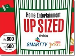 PTCL Jadoo Box Plus PTCL Introduces Smart TV Jadoo Plus with 125 Channels and Millions of Videos Archive