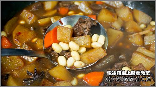 黃豆燉牛肉13.jpg