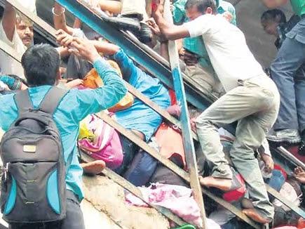 फूल गिर गया को लोगों ने सुना पुल गिर गया और मुंबई स्टेशन पर मची भगदड़