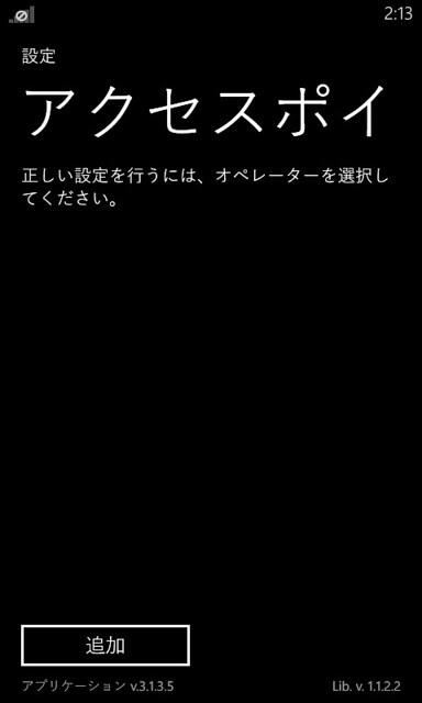 wp_ss_20130126_0003