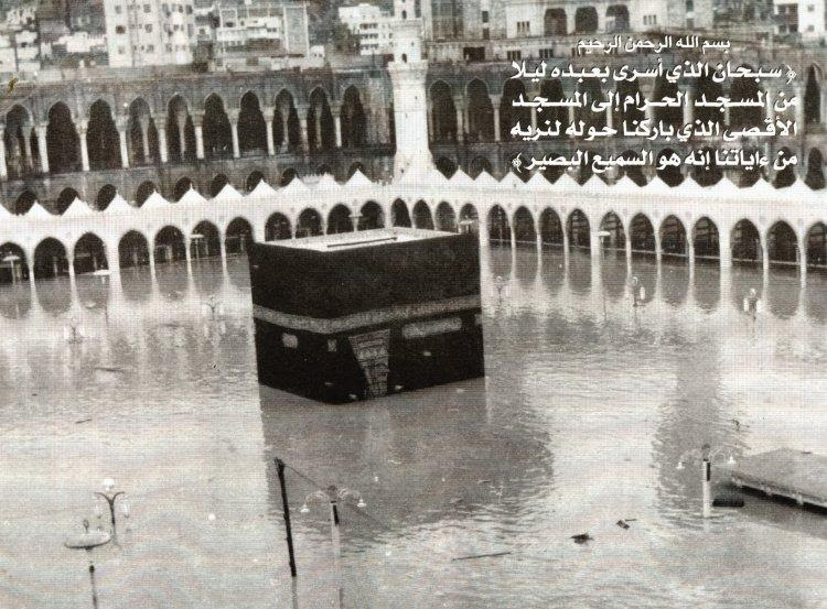 http://agorsiloku.files.wordpress.com/2007/02/kabah6-kebanjiran-1941.jpg