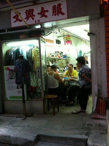 Tailor shop @ Elgin Street, HK