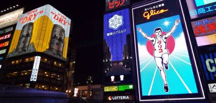 Holidays to Osaka with Escape Worldwide - Dotonbori district