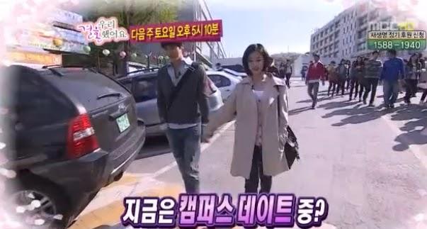 All Korean Entertainment Eng Sub Woojung Couple Ep 6
