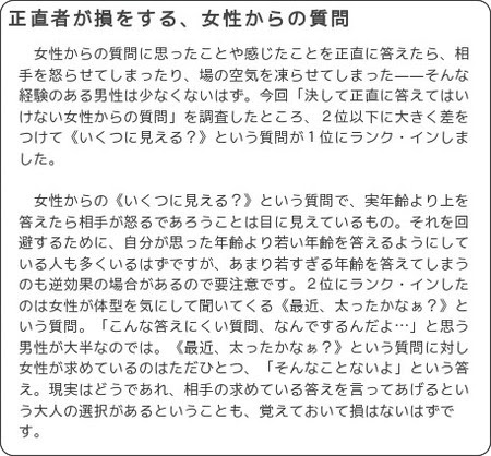 http://ranking.goo.ne.jp/column/article/goorank/10161/