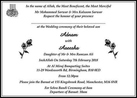 Muslim Wedding Invitation Wordings   Islamic Wedding Card