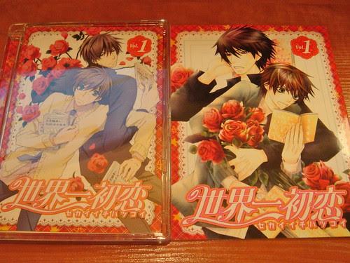 DVD Sekaiichi Hatsukoi Vol.1 Limited Edition