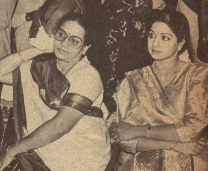 Image result for sridevi brothers