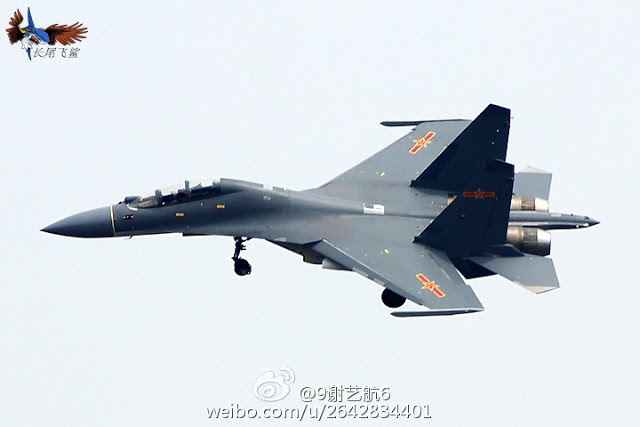 http://defence-blog.com/wp-content/uploads/2015/08/Chinese-J-16-fighter-jet-might-soon-be-in-service.jpg
