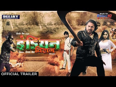 Bhojpuri Movie Indian Viraj HD Trailer And Download