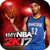 2K - My NBA 2K17 artwork